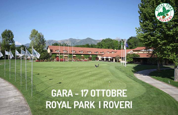 Locandina-Gara-17-Ottobre-2016-Royal-Park-I-Roveri